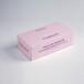 創意定制盒裝濕巾盒裝濕巾定制各大銀行濕巾定制濕巾定制廠家