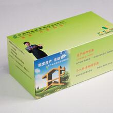 230-120-90,350g白卡廣告抽紙