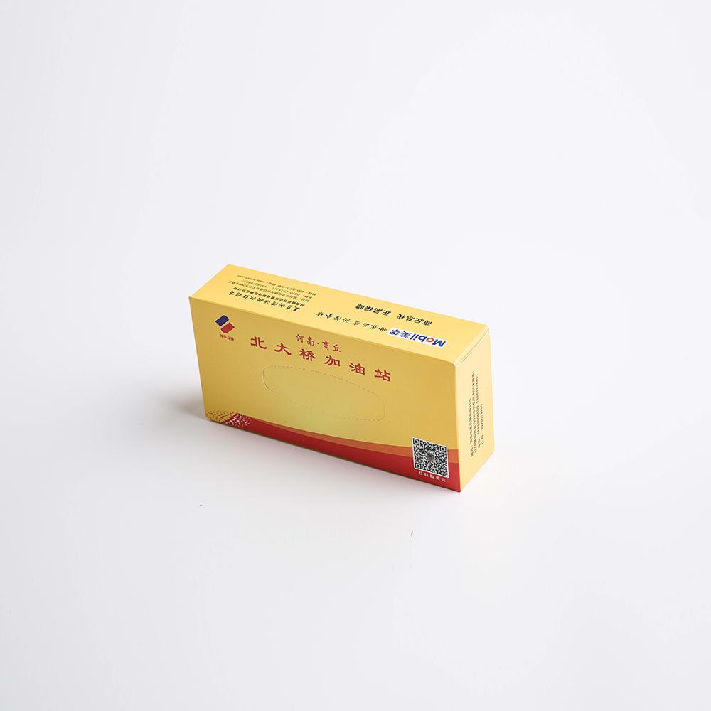 天津告纸巾定制盒装抽纸定做方形餐巾纸订制印logo餐饮酒店餐厅