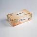 河北承德廣告盒抽紙定制廠家,免費設計,7天快速發貨