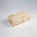 長沙飯店廣告盒裝方形抽紙個性化定制,免費送貨上門服務好