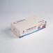 潔良紙業廣告盒抽紙,安陽定做廣告抽紙源頭廠家丨出貨速度快