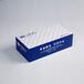 潔良紙業盒抽,天津定制廣告抽紙專業設計丨免費打樣
