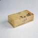 唐山廠家定制廣告紙巾盒定制創意紙巾盒定制抽紙盒定做餐巾紙盒