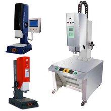 PP料焊接超声波机20K15K多款设备自动追频超声波焊接机图片