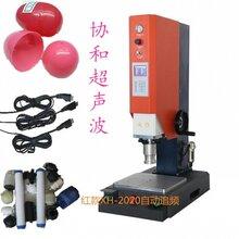超声波机PP料气密焊接免费设备打板超声波焊接机图片