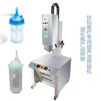PP料焊接超声波机20K15K多款设备自动追频超声波焊接机