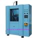 热板焊接机PP尼龙加玻纤料水箱油箱专用大型热板机