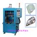 热板机东莞协和生产厂家PP料水箱油箱气密焊接热板焊接机