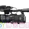 东莞集体照大合影拍摄会议跟拍录像合影站架台阶出租