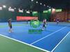 LED網球場照明燈網球場館專用燈