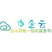 朝阳本地工商代办,提供朝阳一手注册地址朝阳记账公司