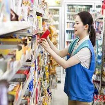 便利店商品加盟