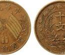 双旗币市场价格高达95万哪里可以免费鉴定双旗币市场价格高