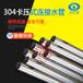 304不锈钢直饮水冷热水管蓝色防腐管红色保温管