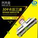 不锈钢薄壁焊管dn100大口径304不锈钢薄壁水管