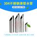 海南304不锈钢无缝管不锈钢薄壁水管管件规格齐全