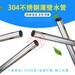 厂家生产1.5寸现货DN40不锈钢薄壁水管批发