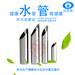 薄壁不锈钢水管生产厂家双卡压式外丝三通管件