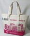 天津帆布袋定制北京市禮品袋牛津尼龍布袋制作訂購