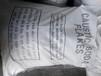 東阿磚廠脫硫片堿、磚廠脫硫片堿生產批發