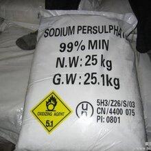 临西片碱砖厂脱硫㏒厂商图片