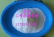 平谷培菌專用葡萄糖聯系地址