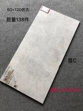 600x1200仿古磚地面磚廠家特價處理一級品福建品質圖片