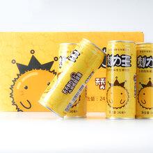 刺力王刺梨果汁饮料12罐整箱鲜榨刺梨水果汁天然维生素饮料贵州特产食品夏季冷饮图片