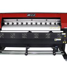 服装布料t恤印花机1.8米数码热转印纸打印机数码印花打印机图片