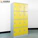 新型ABS工程塑胶更衣柜、储物柜
