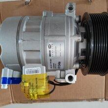 供应奔驰Actros3341/4141/4144/泵车空调压缩机
