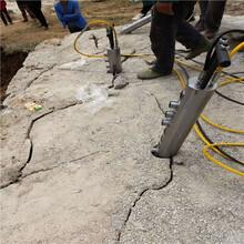 市政地基坑挖掘清除石頭開石機-簡單操作內蒙古圖片