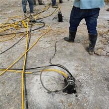 樓盤基石破除設備劈裂棒_適不適用重慶城口圖片