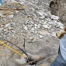 市政工程居民區不能放炮開石機_型號規格內蒙古圖片