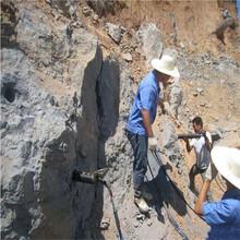 液壓無聲設備開采石頭破裂棒_口碑商家四川雅安圖片