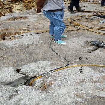 城市区岩石破除免爆破清远岩石劈裂棒效果