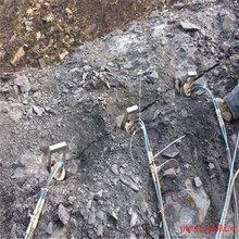駐馬店石頭礦山開采不能爆破液壓分裂棒多少錢