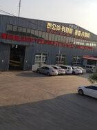 山西中德科工機械制造有限公司