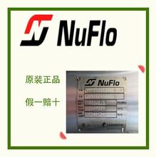 供應美國NuFlo測量系統45989-1011圖片