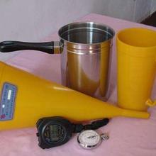马氏漏斗和泥浆杯组套20100\AC220V\FANN图片