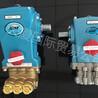 美国猫牌CAT57柱塞泵241