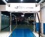 重庆洗车机品牌价格排名厂家直销免费上门安装