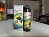 润滑油添加剂品牌兰博士纳米节能修复剂