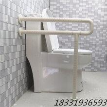 面盆扶手尼龙安全扶手卫生间厕所洗脸盆扶手老人残疾人扶手