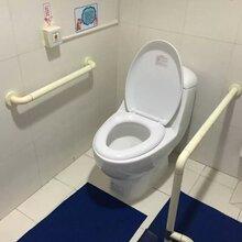 面盆安全扶手卫生间厕所台盆洗脸盆扶手架老人残疾人把手