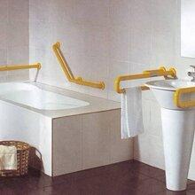 廠家批發衛生間浴室安全防滑扶手老人尼龍扶手馬桶坐便器扶手無障礙L型直角拉手