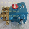 CAT3535高压柱塞泵美国原装进口