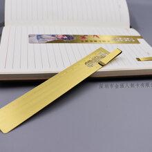 金属书签、折弯夹页,精美复古典中国风/古风文艺创意、精致流苏、黄铜礼品纪念品定制