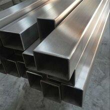 不锈钢管材-不锈钢管材价格